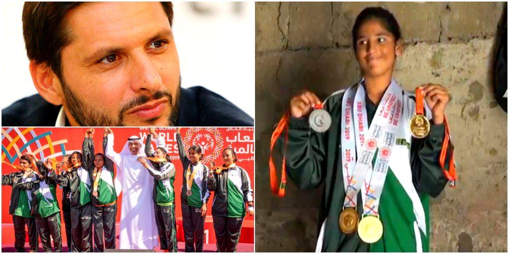 Pakistani athlete Sajida Bibi
