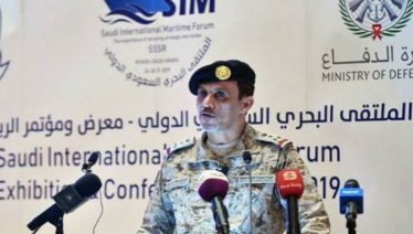 The Saudi Royal Naval Forces will organize the Saudi International Maritime Forum