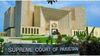 Supreme Court bars federal govt to sell Pakistan Steel Mills' land