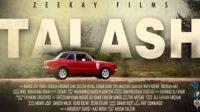 #TalashTheMovie