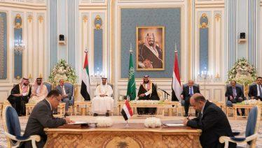 saudi yemen agreement